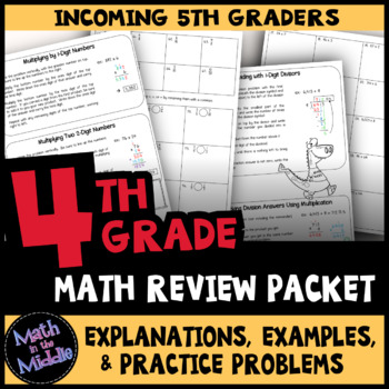 4th Grade Math Review Packet - Back to School Math Packet for 5th Grade