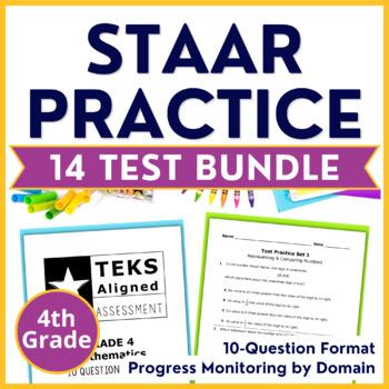 4th Grade Math STAAR Test Prep BUNDLE ~TEKS & Common Core Alignment