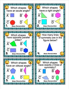 4th Grade Math Skills Scoot - 4th Grade Emoji Themed Math Activities