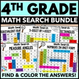 4th Grade Math Review Packet: Math Searches Bundle