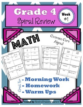 4th Grade Math Spiral Review/ 4th Grade Math Morning Work/4th Grade Morning Work
