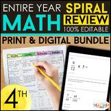 4th Grade Math Spiral Review & Quizzes | DIGITAL & PRINT |