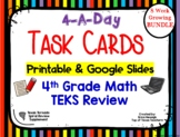 4th Grade Math TEKS: 4 A Day Review Task Cards BUNDLE: Goo