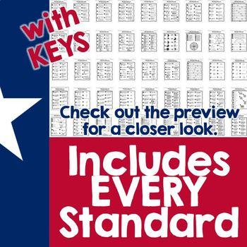 4th Grade Math TEKS Assessments  ✔Standards Based TEKS Assessment