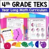 4th Grade Math TEKS Year-Long Curriculum Bundle