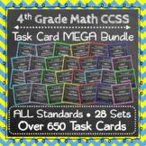 4th Grade Math Task Cards MEGA Bundle {Common-Core Aligned}