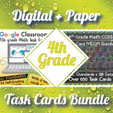 4th Grade Math Task Cards Digital + Paper MEGA Bundle: Google + PDF Task Cards