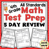 4th Grade Math Test Prep 5 Day Review: All Standards
