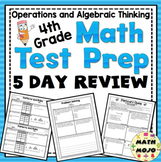 4th Grade Math Test Prep 5 Day Review: Operations and Algebraic Thinking