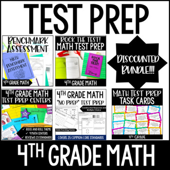 4th Grade Math Test Prep Mega Bundle