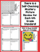 4th Grade Math Test Prep Mystery Pictures - All Standards Mega Bundle