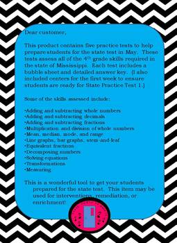 4th Grade Math Test Prep Practice Tests