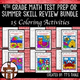 4th Grade Math Test Prep or Summer Skill Review Bundle