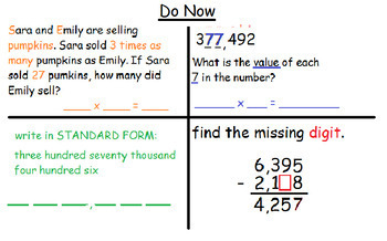 4th Grade Math Visual Lesson Plan: 4 FREE DO NOW ASSIGNMENTS (standard aligned)