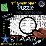 4th Grade Math Vocab STAAR Review~Match'em BUNDLE~Over 100 Terms~NO PREP