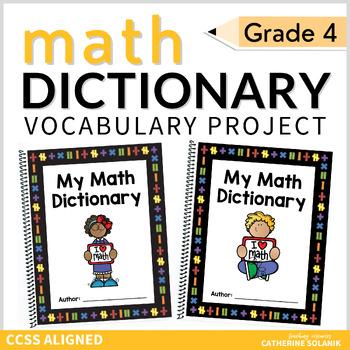 4th Grade My Math Dictionary & Teacher Tools Common Core Aligned
