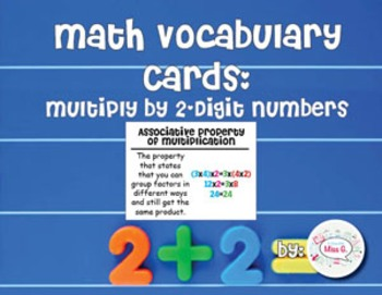 4th Grade Math Vocabulary Cards: Multiply By 2-Digit Numbers