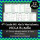 4th Grade Math Worksheets: 4th Grade Common Core Math Worksheets MEGA Bundle