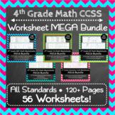 4th Grade Math Worksheets MEGA Bundle Common Core