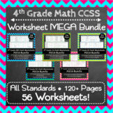 ⭐The ULTIMATE 4th Grade Math Worksheets Bundle⭐
