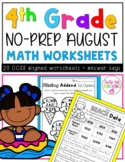 4th Grade Math Worksheets- August