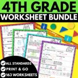 4th Grade Math Worksheets Bundle