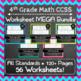 4th Grade Math Worksheets Digital + Paper MEGA Bundle: Google + PDF Worksheets