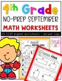 4th Grade Math Worksheets- SEPTEMBER