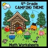 4th Grade Math Worksheets: Subtract, Multiply, Divide, Fra