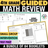 4th Grade Guided Math - All Standards