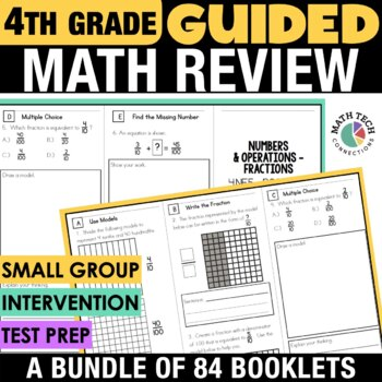4th Grade Guided Math - All Standards - Test Prep