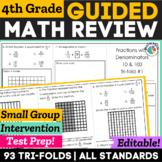 4th Grade Guided Math   4th Grade Math Review Distance Lea