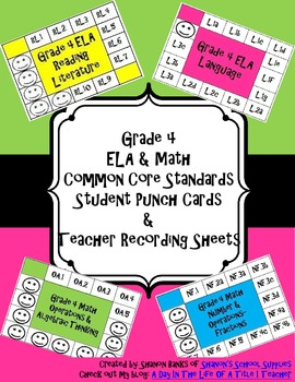 4th Grade Math and ELA Common Core Punch Cards and Recordi