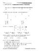 4th Grade Mathematics STAAR Warm-ups - Updated 2018 - (FREE)
