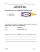 4th Grade McGraw-Hill My Math CHAPTER 12 Ticket Out the Door Exit Slips