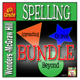4th Grade McGraw-Hill  Wonders  Spelling Lists BUNDLE
