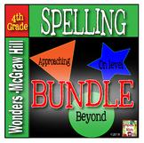 4th Grade McGraw-Hill  Wonders  Spelling Lists BUNDLE