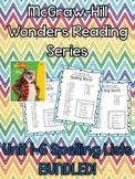 4th Grade McGraw-Hill Wonders Spelling Lists Units 1-6 BUNDLE