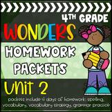 4th Grade McGraw-Hill Wonders Unit 2 Daily Homework