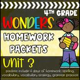 4th Grade McGraw-Hill Wonders Unit 3 Daily Homework