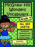 4th Grade McGraw-Hill Wonders Vocabulary MEGA PACK!