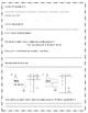 4th Grade Mid-Year Math Test