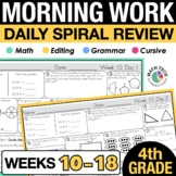 4th Grade Morning Work Set 2 |  4th Grade Homework Spiral