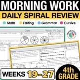 4th Grade Morning Work - Set 3   4th Grade Math Homework   Daily Math Practice