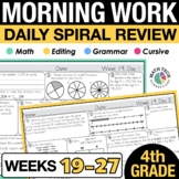 4th Grade Morning Work - Set 3 | 4th Grade Math Homework |