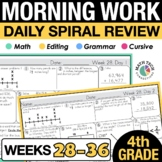 4th Grade Morning Work - 4th 9 Weeks