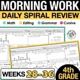 4th Grade Morning Work - Set 4 - 4th Grade Distance Learni