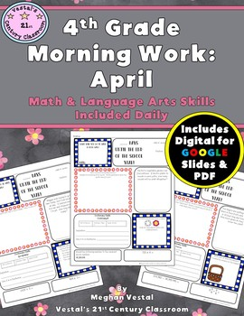 4th Grade Morning Work: April {Digital & PDF Included}