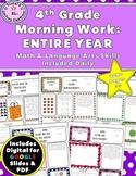 4th Grade Morning Work Bundle: Entire Year {Digital & PDF