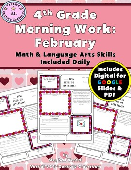 4th Grade Morning Work: February {Digital & PDF Included}